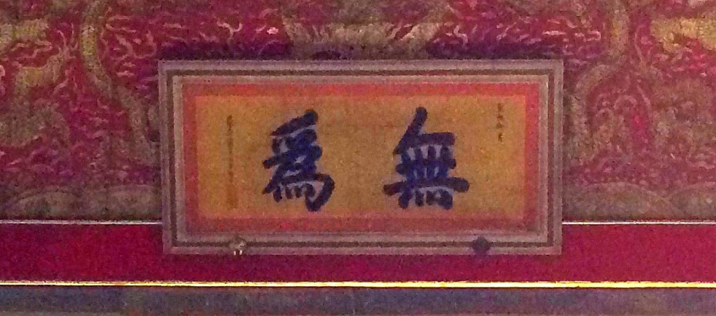 Wu Wei translated as 'Doing Nothing'